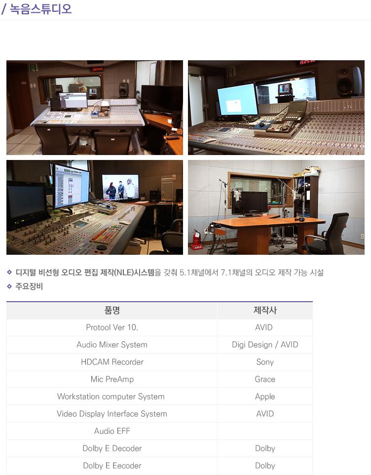 녹음스튜디오.png